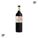 Wine-Bordeaux Superieur LE B PAR MAUCAILLOU 2015 750ML