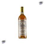 Wine-CH. DE MYRAT 1996 500ML