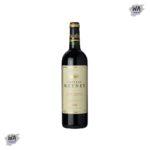 Wine-CH. MEYNEY 2004 750ML