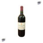 Wine-LA GRANGE NEUVE DE FIGEAC 1998 750ML