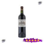 Wine-CH. COS DESTOURNEL 2005 750ML