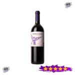 Wine-MONTES PURPLE ANGEL 2016 750ML